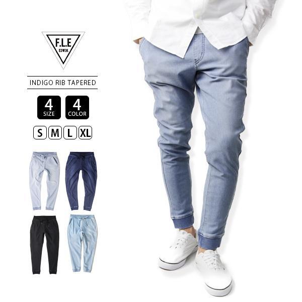 エドウィン EDWIN イージーパンツ FLE F.L.E INDIGO RIB テーパード ES738|jeans-yamato