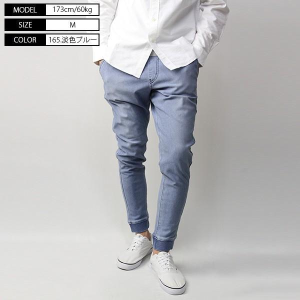 エドウィン EDWIN イージーパンツ FLE F.L.E INDIGO RIB テーパード ES738|jeans-yamato|02