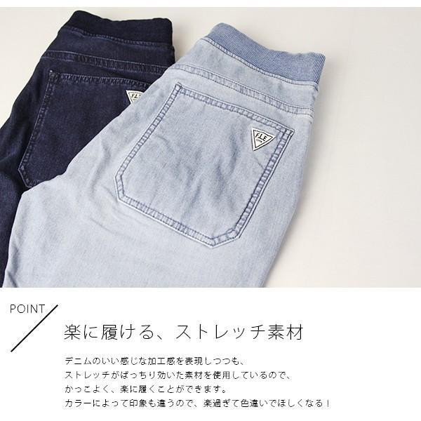 エドウィン EDWIN イージーパンツ FLE F.L.E INDIGO RIB テーパード ES738|jeans-yamato|05