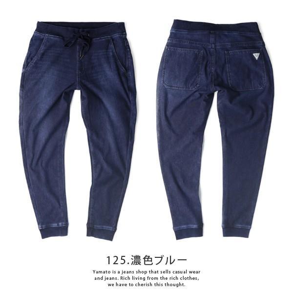 エドウィン EDWIN イージーパンツ FLE F.L.E INDIGO RIB テーパード ES738|jeans-yamato|06
