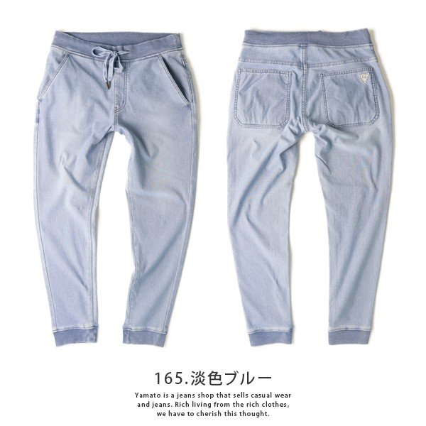 エドウィン EDWIN イージーパンツ FLE F.L.E INDIGO RIB テーパード ES738|jeans-yamato|07