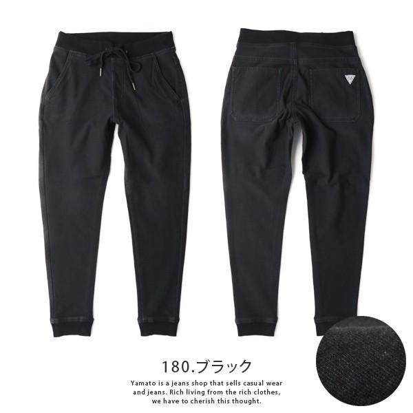エドウィン EDWIN イージーパンツ FLE F.L.E INDIGO RIB テーパード ES738|jeans-yamato|08