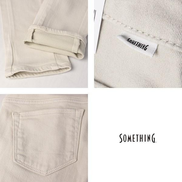 サムシング ジーンズ レディース SOMETHING ジーンズ 暖パン レディース デニムパンツ スキニー SKINNY EDWIN エドウィン SW36-1|jeans-yamato|12