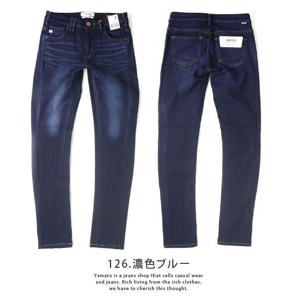 サムシング ジーンズ レディース SOMETHING ジーンズ 暖パン レディース デニムパンツ スキニー SKINNY EDWIN エドウィン SW36-1|jeans-yamato|09
