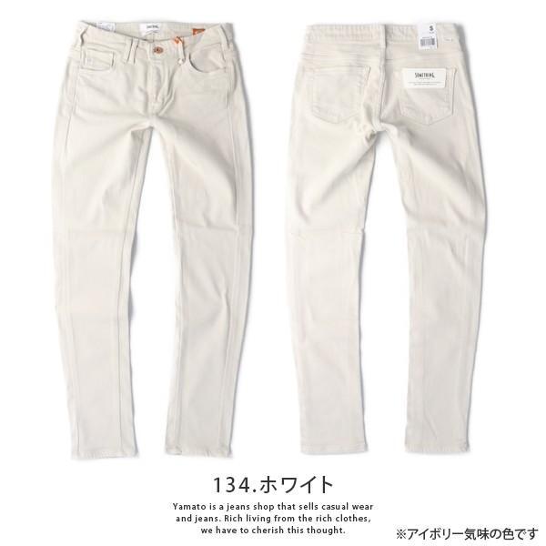 サムシング ジーンズ レディース SOMETHING ジーンズ 暖パン レディース デニムパンツ スキニー SKINNY EDWIN エドウィン SW36-1|jeans-yamato|10