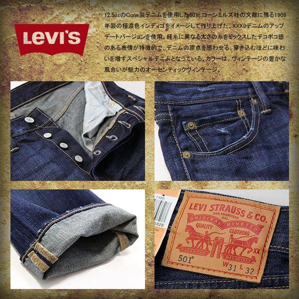 リーバイス 501 Levi's 501 レギュラーストレート ダークカラー ジーンズ デニム CONE MILS 12.5oz  00501-1485 jeans-yamato 04