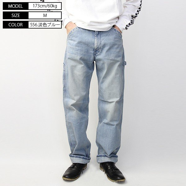 Lee ジーンズ メンズ ジーパン ライダースデニム リー AMERICAN RIDERS ペインターパンツ LM4288-2|jeans-yamato|02
