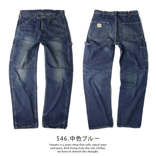 Lee ジーンズ メンズ ジーパン ライダースデニム リー AMERICAN RIDERS ペインターパンツ LM4288-2|jeans-yamato|04