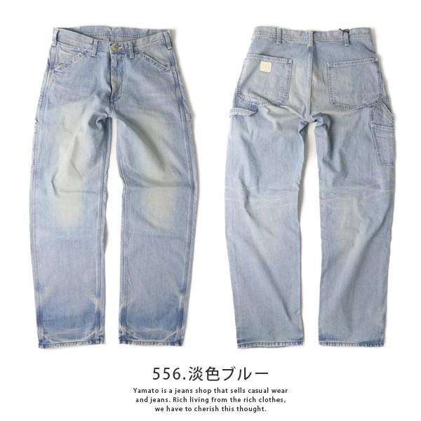 Lee ジーンズ メンズ ジーパン ライダースデニム リー AMERICAN RIDERS ペインターパンツ LM4288-2|jeans-yamato|05