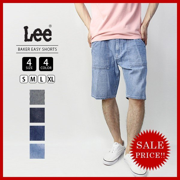 Lee ハーフパンツ ショートパンツ リー ショートパンツ ショーツ BAKER EASY SHORTS LM5933-1|jeans-yamato