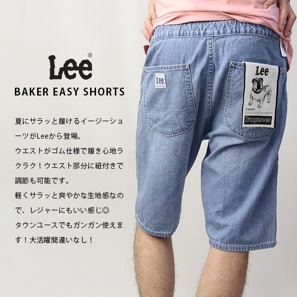 Lee ハーフパンツ ショートパンツ リー ショートパンツ ショーツ BAKER EASY SHORTS LM5933-1|jeans-yamato|02