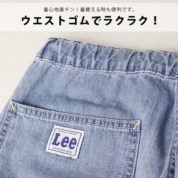Lee ハーフパンツ ショートパンツ リー ショートパンツ ショーツ BAKER EASY SHORTS LM5933-1|jeans-yamato|03