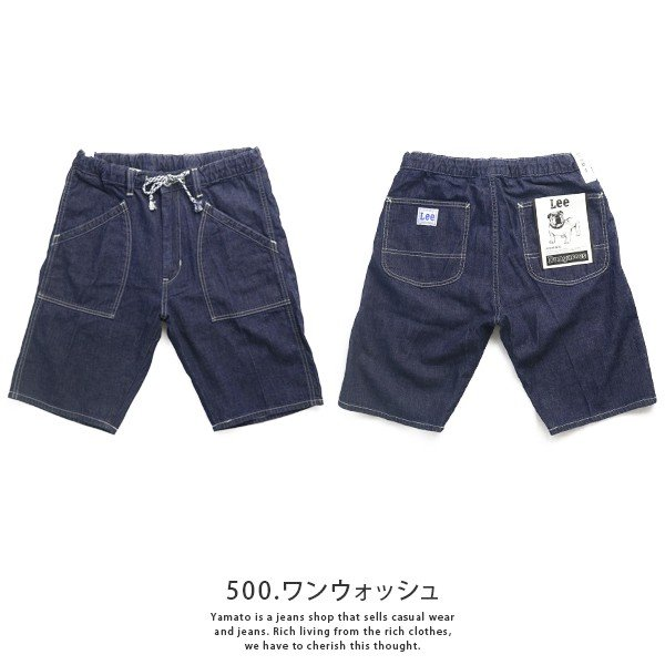 Lee ハーフパンツ ショートパンツ リー ショートパンツ ショーツ BAKER EASY SHORTS LM5933-1|jeans-yamato|06