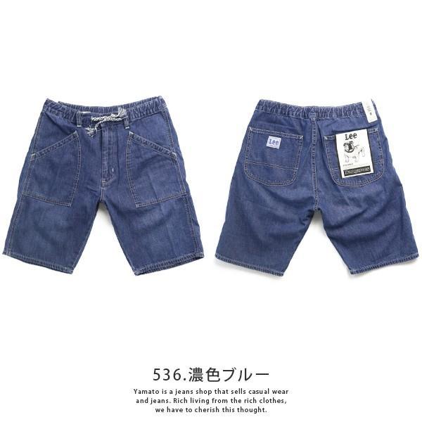Lee ハーフパンツ ショートパンツ リー ショートパンツ ショーツ BAKER EASY SHORTS LM5933-1|jeans-yamato|07
