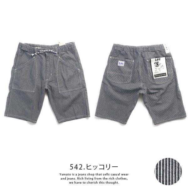 Lee ハーフパンツ ショートパンツ リー ショートパンツ ショーツ BAKER EASY SHORTS LM5933-1|jeans-yamato|08