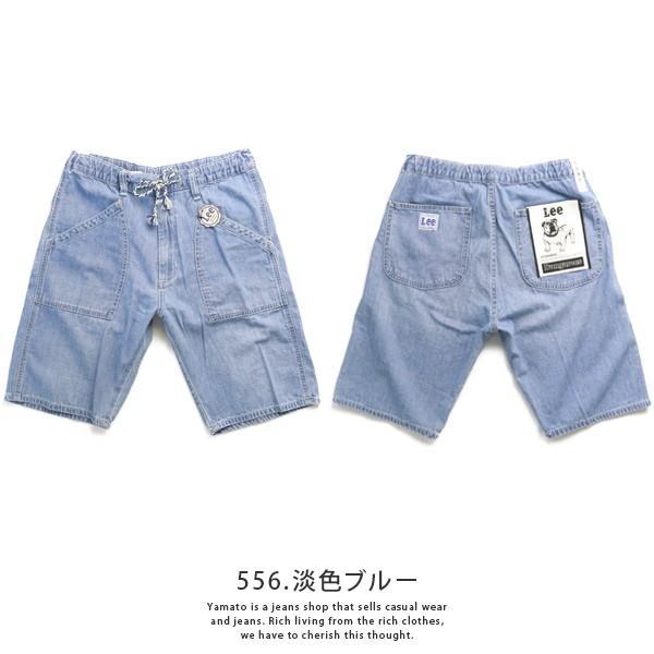 Lee ハーフパンツ ショートパンツ リー ショートパンツ ショーツ BAKER EASY SHORTS LM5933-1|jeans-yamato|09