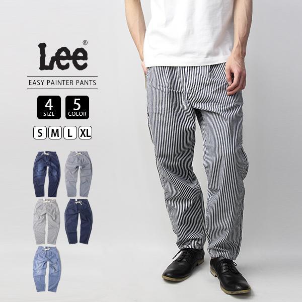 Lee ペインターパンツ メンズ リー イージーペインターパンツDUNGAREES LM5936|jeans-yamato