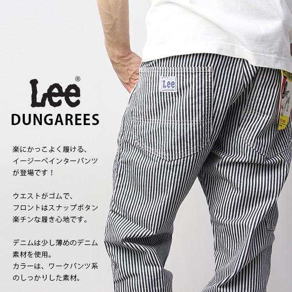 Lee ペインターパンツ メンズ リー イージーペインターパンツDUNGAREES LM5936|jeans-yamato|02