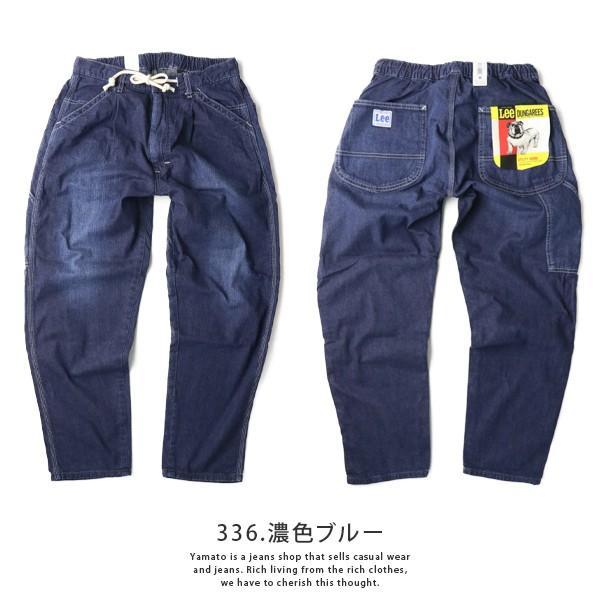 Lee ペインターパンツ メンズ リー イージーペインターパンツDUNGAREES LM5936|jeans-yamato|05
