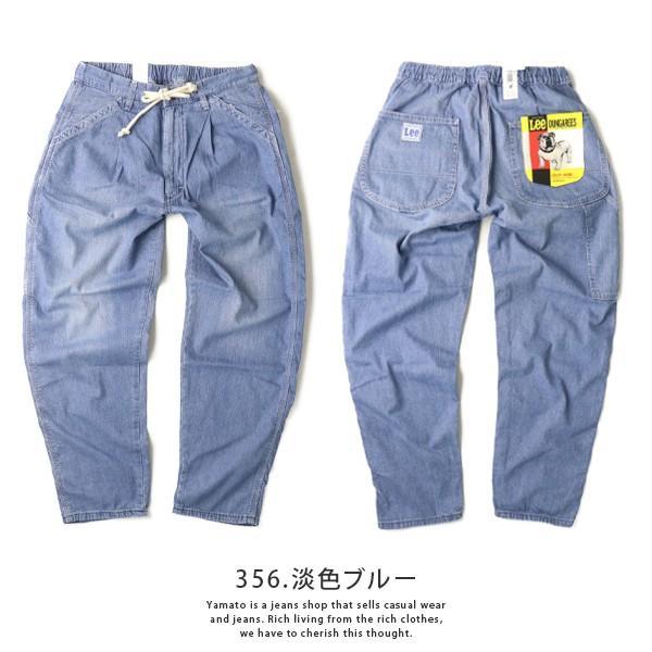 Lee ペインターパンツ メンズ リー イージーペインターパンツDUNGAREES LM5936|jeans-yamato|06