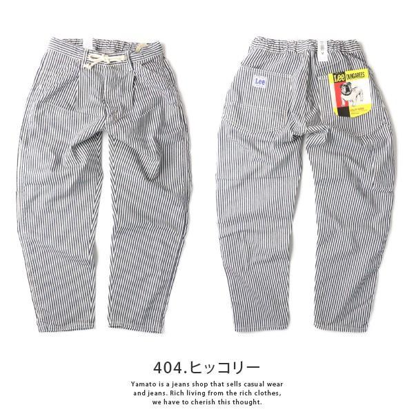 Lee ペインターパンツ メンズ リー イージーペインターパンツDUNGAREES LM5936|jeans-yamato|07