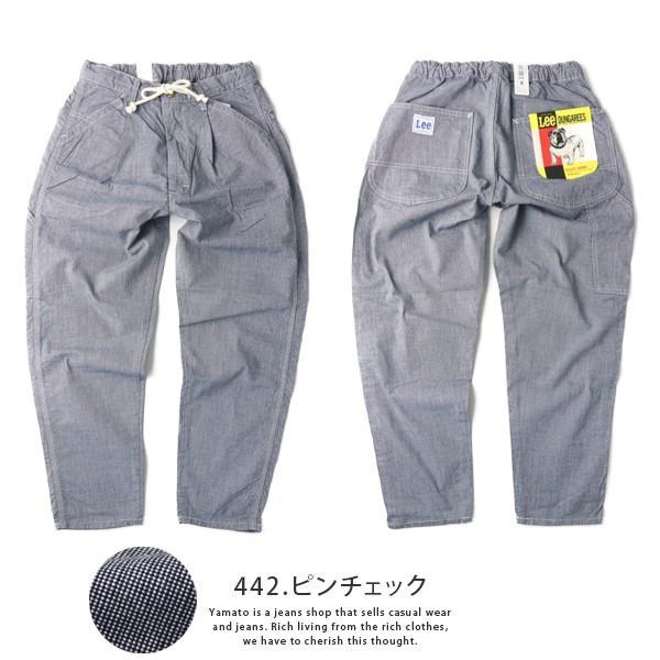 Lee ペインターパンツ メンズ リー イージーペインターパンツDUNGAREES LM5936|jeans-yamato|08