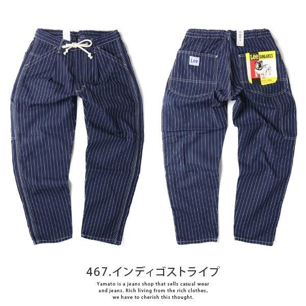 Lee ペインターパンツ メンズ リー イージーペインターパンツDUNGAREES LM5936|jeans-yamato|09