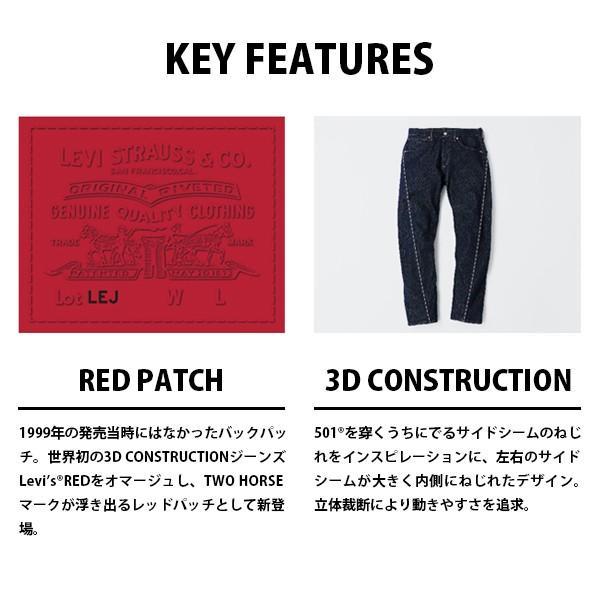リーバイス エンジニアドジーンズ Levi's Engineered Jeans LEJ 502 デニムパンツ レギュラーテーパード 72775-0000 jeans-yamato 03
