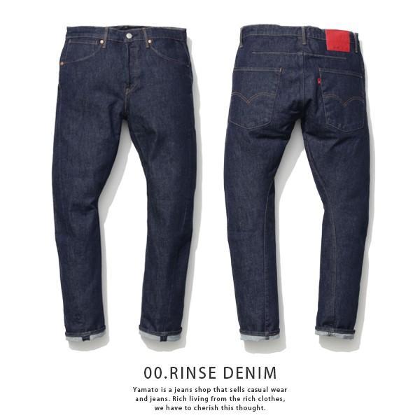 リーバイス エンジニアドジーンズ Levi's Engineered Jeans LEJ 502 デニムパンツ レギュラーテーパード 72775-0000 jeans-yamato 05