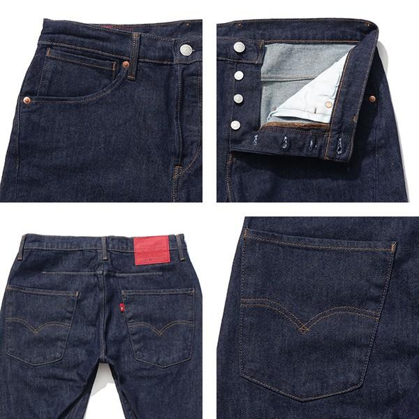 リーバイス エンジニアドジーンズ Levi's Engineered Jeans LEJ 502 デニムパンツ レギュラーテーパード 72775-0000 jeans-yamato 06