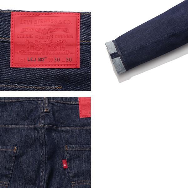 リーバイス エンジニアドジーンズ Levi's Engineered Jeans LEJ 502 デニムパンツ レギュラーテーパード 72775-0000 jeans-yamato 07