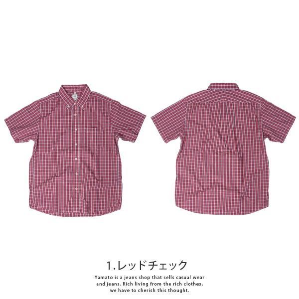ネコポス対応 チェックシャツ メンズ チェックシャツ 半袖 KEARNEY HOUSE メンズ チェック ワークシャツ 半袖 シャツ レギュラー F5501|jeans-yamato|08