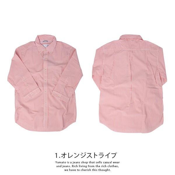 チェックシャツ メンズ チェックシャツ 半袖 KEARNEY HOUSE カーニーハウス メンズ ストライプ ワークシャツ 七分 シャツ G0701|jeans-yamato|07