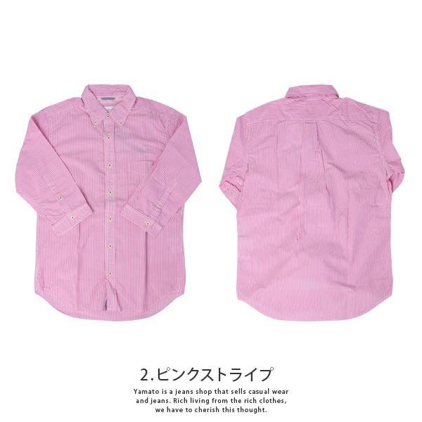 チェックシャツ メンズ チェックシャツ 半袖 KEARNEY HOUSE カーニーハウス メンズ ストライプ ワークシャツ 七分 シャツ G0701|jeans-yamato|08