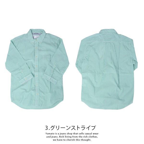 チェックシャツ メンズ チェックシャツ 半袖 KEARNEY HOUSE カーニーハウス メンズ ストライプ ワークシャツ 七分 シャツ G0701|jeans-yamato|09