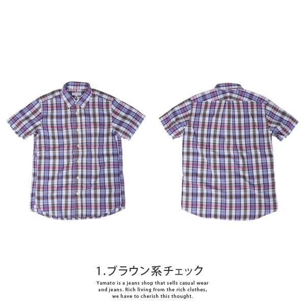 チェックシャツ メンズ チェックシャツ 半袖 KEARNEY HOUSE メンズ チェック ワークシャツ 半袖 シャツ レギュラー G5501-53151|jeans-yamato|07
