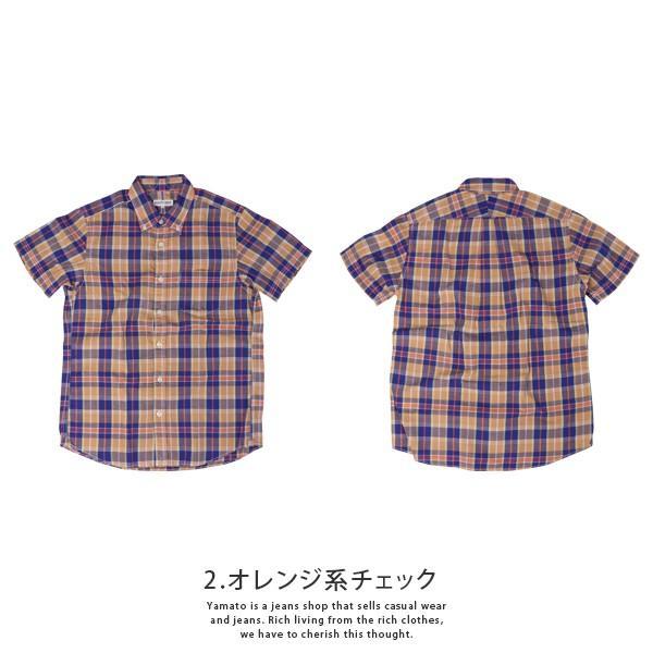 チェックシャツ メンズ チェックシャツ 半袖 KEARNEY HOUSE メンズ チェック ワークシャツ 半袖 シャツ レギュラー G5501-53151|jeans-yamato|08