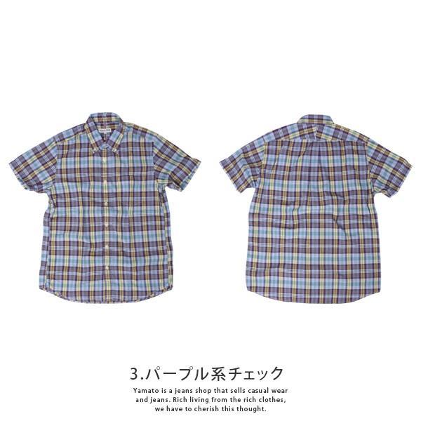 チェックシャツ メンズ チェックシャツ 半袖 KEARNEY HOUSE メンズ チェック ワークシャツ 半袖 シャツ レギュラー G5501-53151|jeans-yamato|09