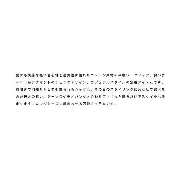 チェックシャツ メンズ チェックシャツ 半袖 KEARNEY HOUSE カーニーハウス メンズ ギンガム チェック ストライプ 無地 ワークシャツ G5501|jeans-yamato|02