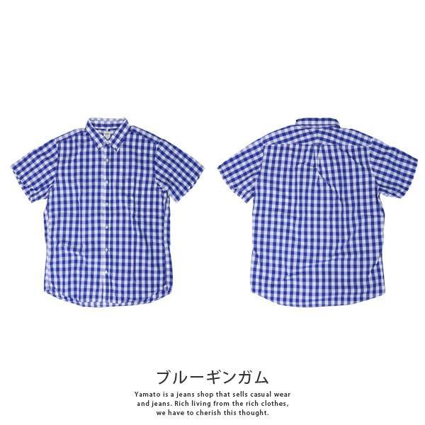 チェックシャツ メンズ チェックシャツ 半袖 KEARNEY HOUSE カーニーハウス メンズ ギンガム チェック ストライプ 無地 ワークシャツ G5501|jeans-yamato|05