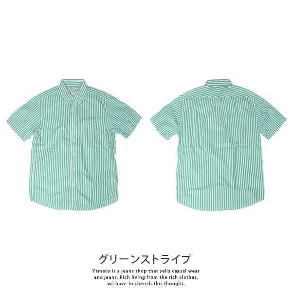 チェックシャツ メンズ チェックシャツ 半袖 KEARNEY HOUSE カーニーハウス メンズ ギンガム チェック ストライプ 無地 ワークシャツ G5501|jeans-yamato|07