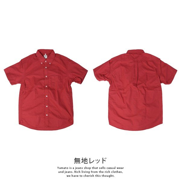 チェックシャツ メンズ チェックシャツ 半袖 KEARNEY HOUSE カーニーハウス メンズ ギンガム チェック ストライプ 無地 ワークシャツ G5501|jeans-yamato|08