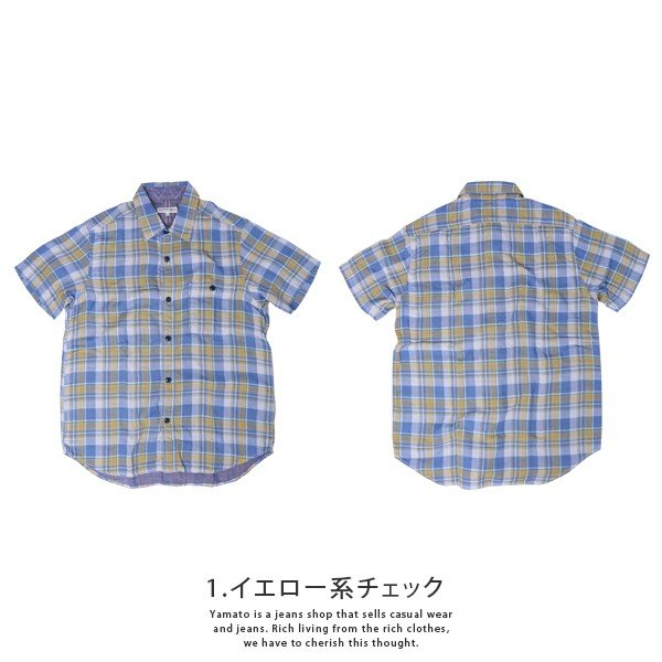 チェックシャツ メンズ チェックシャツ 半袖 KEARNEY HOUSE メンズ チェック ワークシャツ 半袖 シャツ レギュラー H5501-63109|jeans-yamato|07