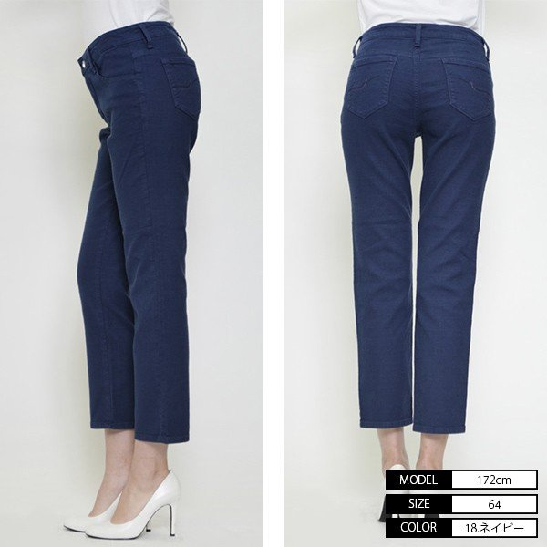 Mrs.Jeana ミセスジーナ サマーストレート パンツ 綿麻 カラーパンツ チノパンツ MJ-4422 jeans-yamato 06