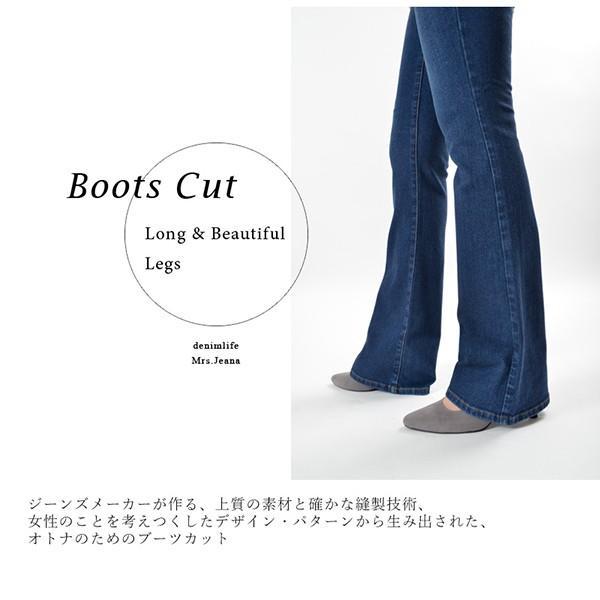 Mrs.Jeana ミセスジーナ ブーツカット パンツ 2WAYストレッチベーシックブーツカット カラーパンツ チノパンツ MJ-4473|jeans-yamato|02