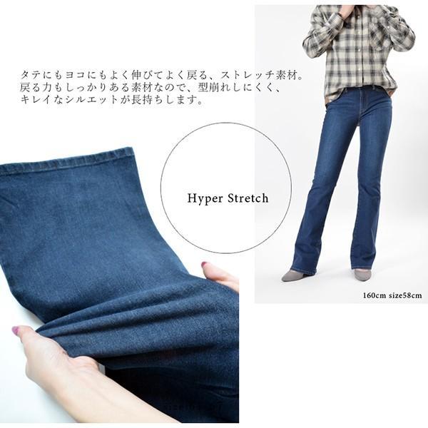 Mrs.Jeana ミセスジーナ ブーツカット パンツ 2WAYストレッチベーシックブーツカット カラーパンツ チノパンツ MJ-4473|jeans-yamato|03