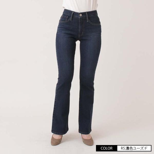 Mrs.Jeana ミセスジーナ ブーツカット パンツ 2WAYストレッチベーシックブーツカット カラーパンツ チノパンツ MJ-4473|jeans-yamato|04