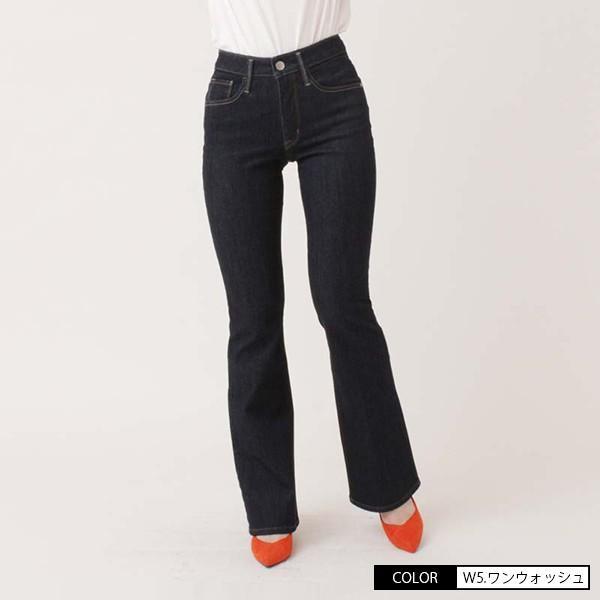 Mrs.Jeana ミセスジーナ ブーツカット パンツ 2WAYストレッチベーシックブーツカット カラーパンツ チノパンツ MJ-4473|jeans-yamato|05