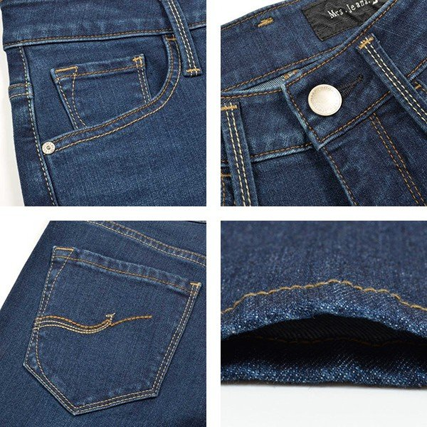 Mrs.Jeana ミセスジーナ ブーツカット パンツ 2WAYストレッチベーシックブーツカット カラーパンツ チノパンツ MJ-4473|jeans-yamato|09