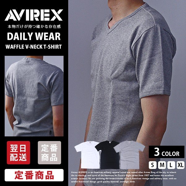 送料無料 ポイント10倍 AVIREX Tシャツ アビレックス Tシャツ Vネック 半袖 定番 無地 デイリー インナー メンズ DAILY WEAR デイリーウェア 6143149|jeans-yamato